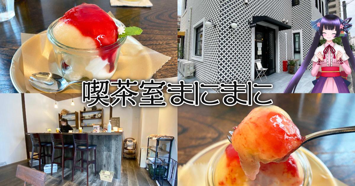 f:id:sakuyaoi:20210626044224j:plain