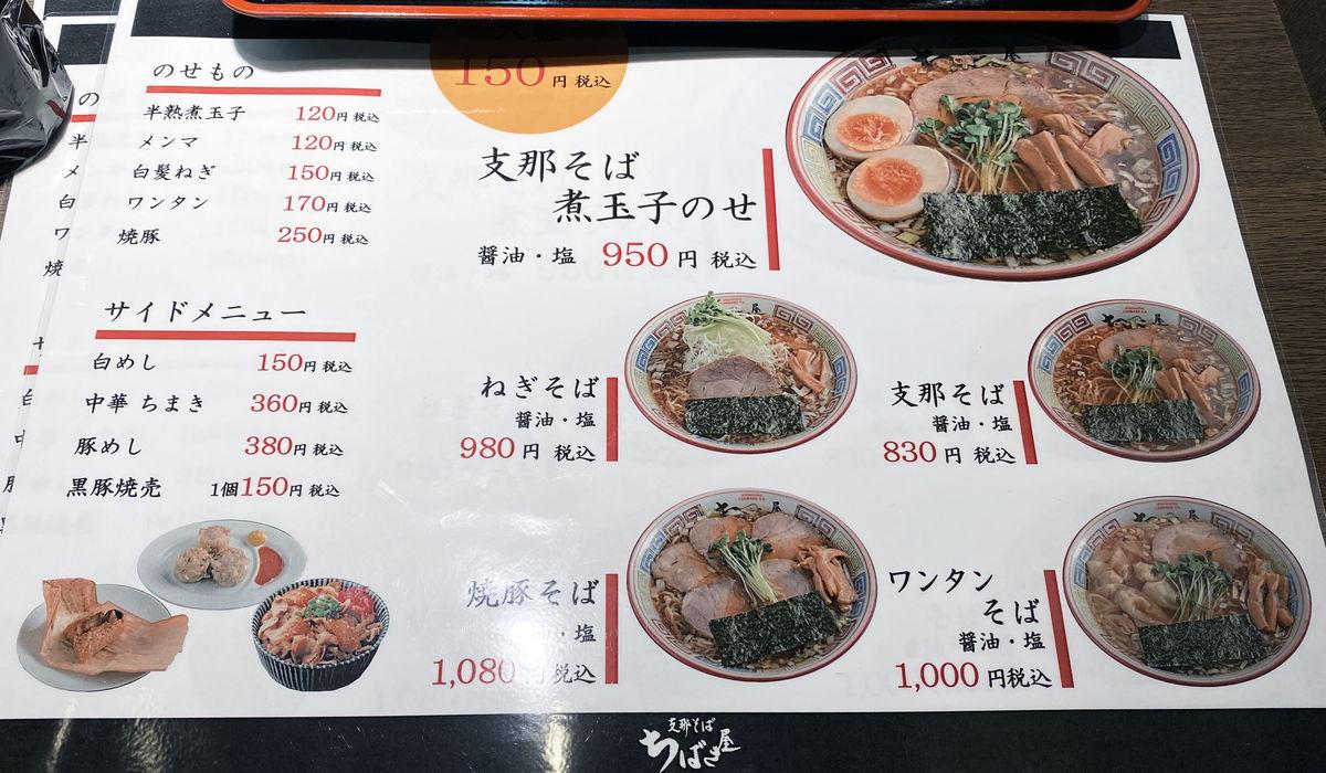 f:id:sakuyaoi:20210626230700j:plain