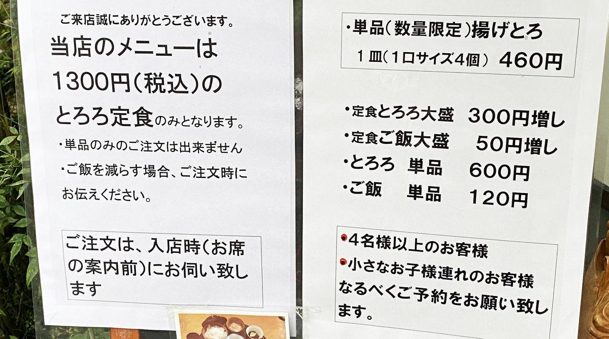 f:id:sakuyaoi:20210628053729j:plain