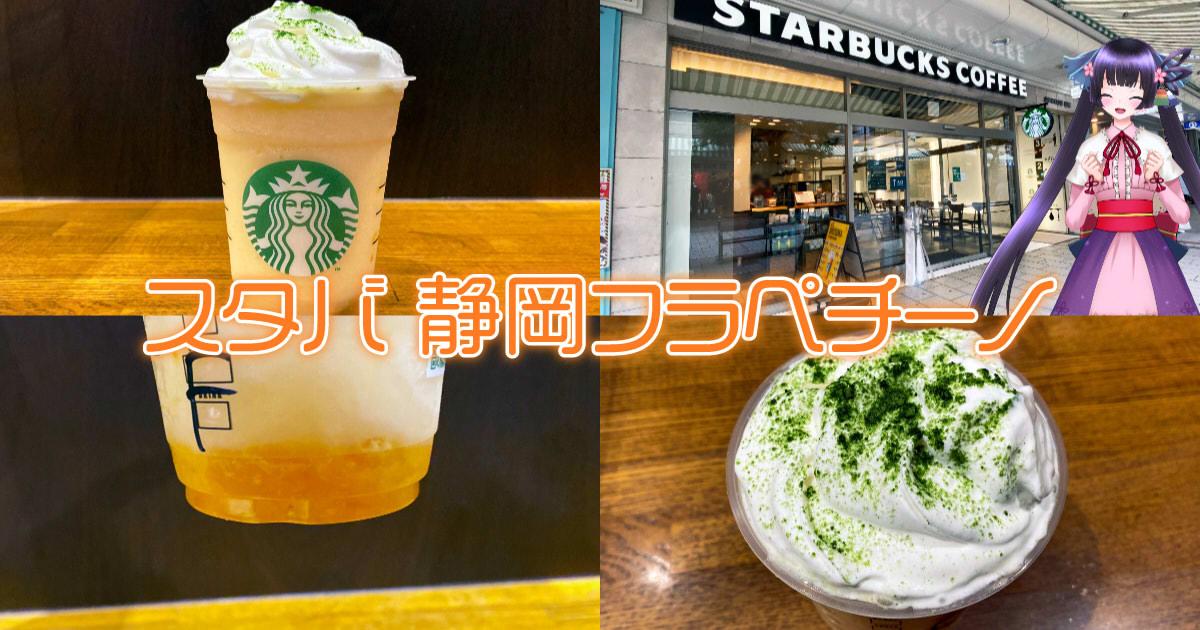 f:id:sakuyaoi:20210630161404j:plain