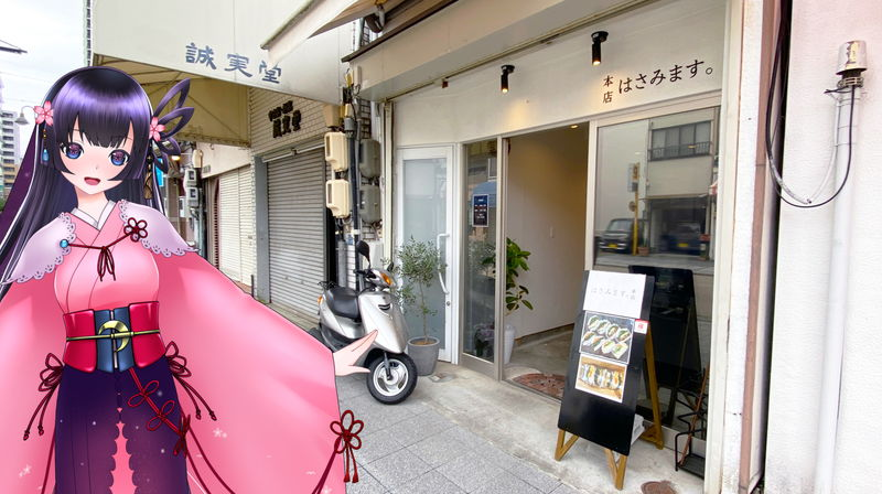 f:id:sakuyaoi:20210701130621j:plain