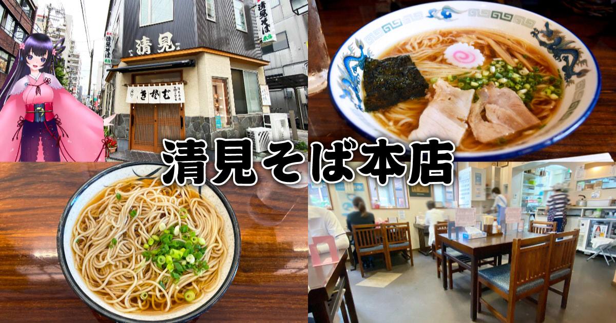 f:id:sakuyaoi:20210704022318j:plain