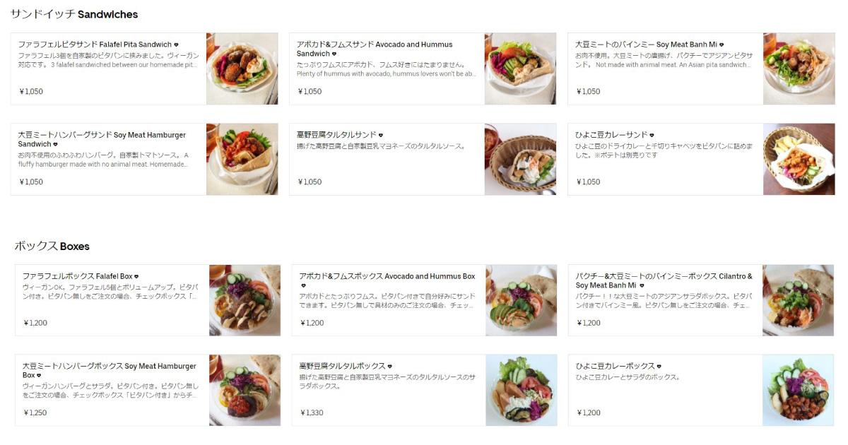 f:id:sakuyaoi:20210705041523j:plain