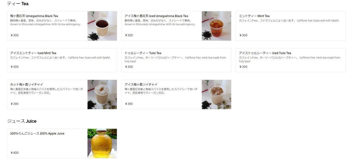 f:id:sakuyaoi:20210705041526j:plain