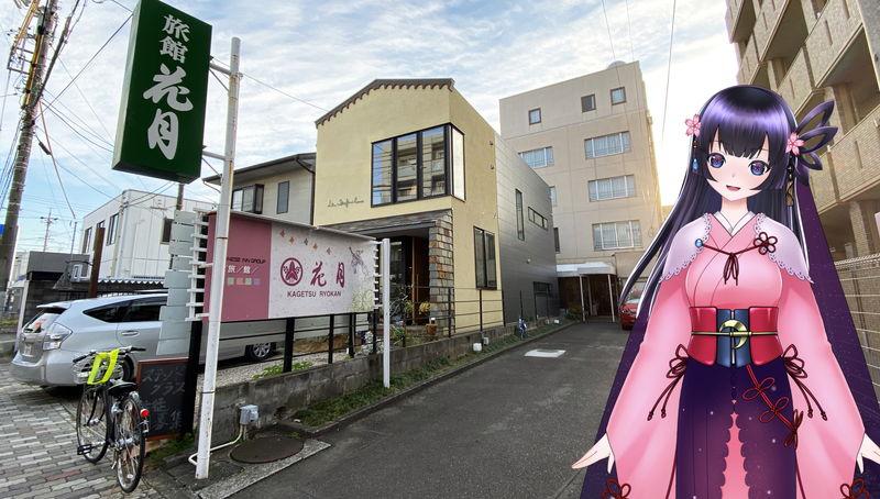 f:id:sakuyaoi:20210705041532j:plain