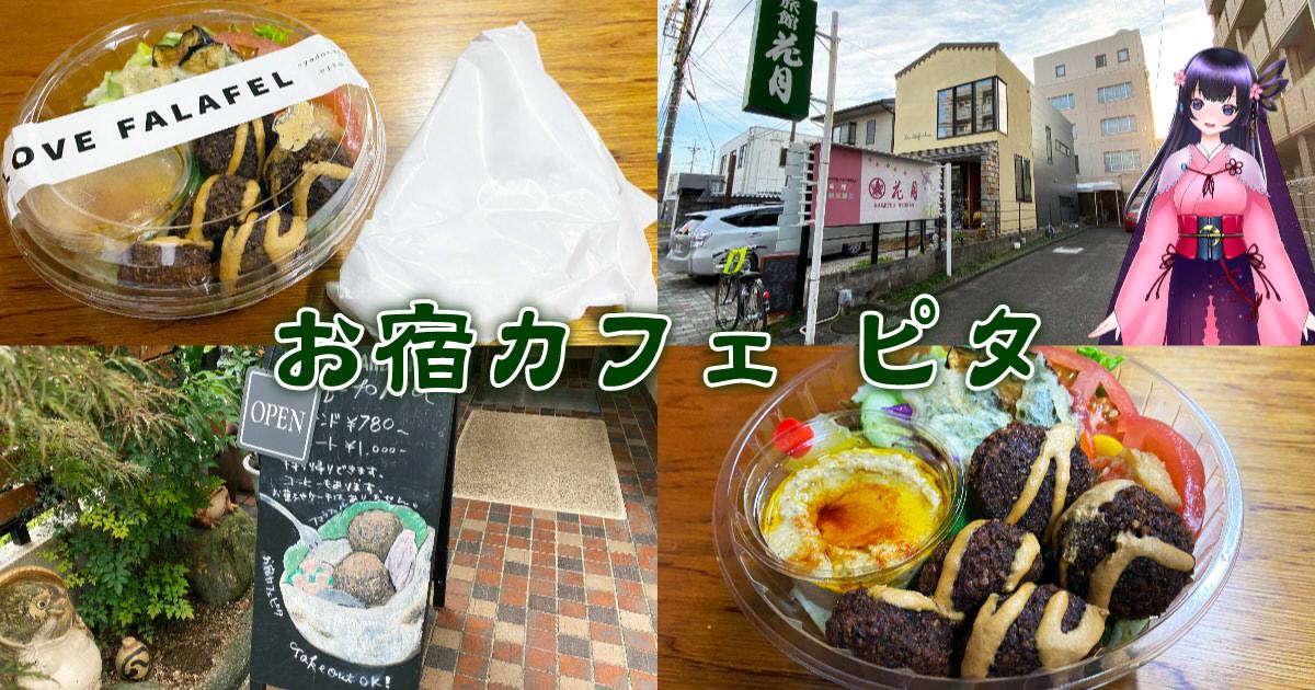 f:id:sakuyaoi:20210705041605j:plain