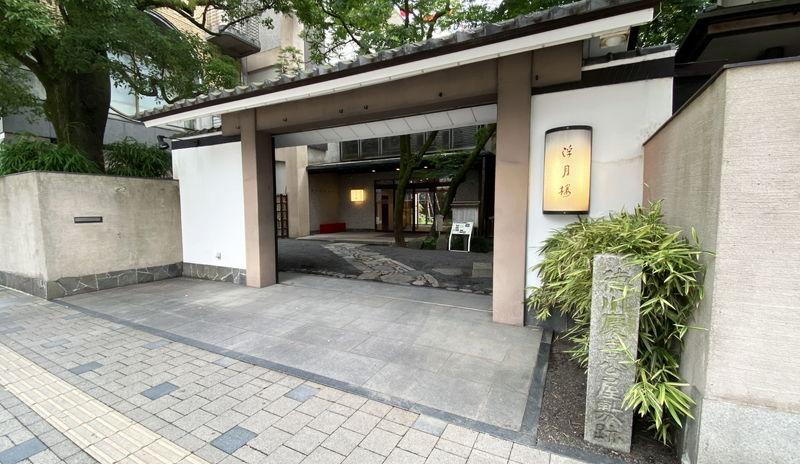 f:id:sakuyaoi:20210706172311j:plain