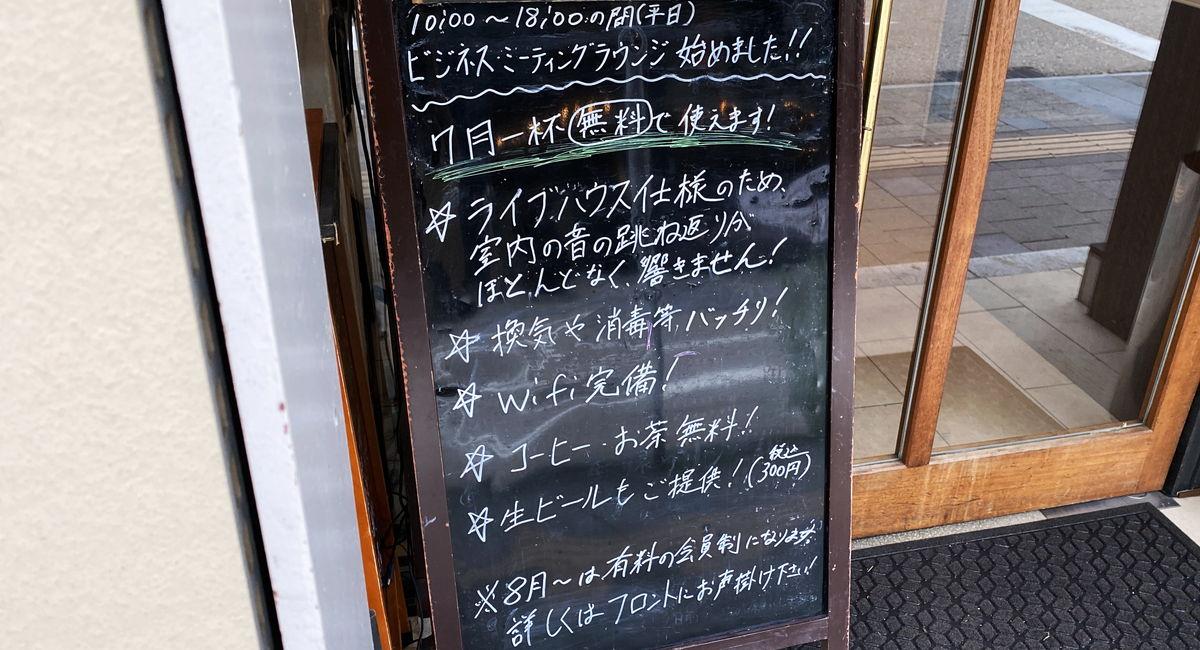 f:id:sakuyaoi:20210708032524j:plain
