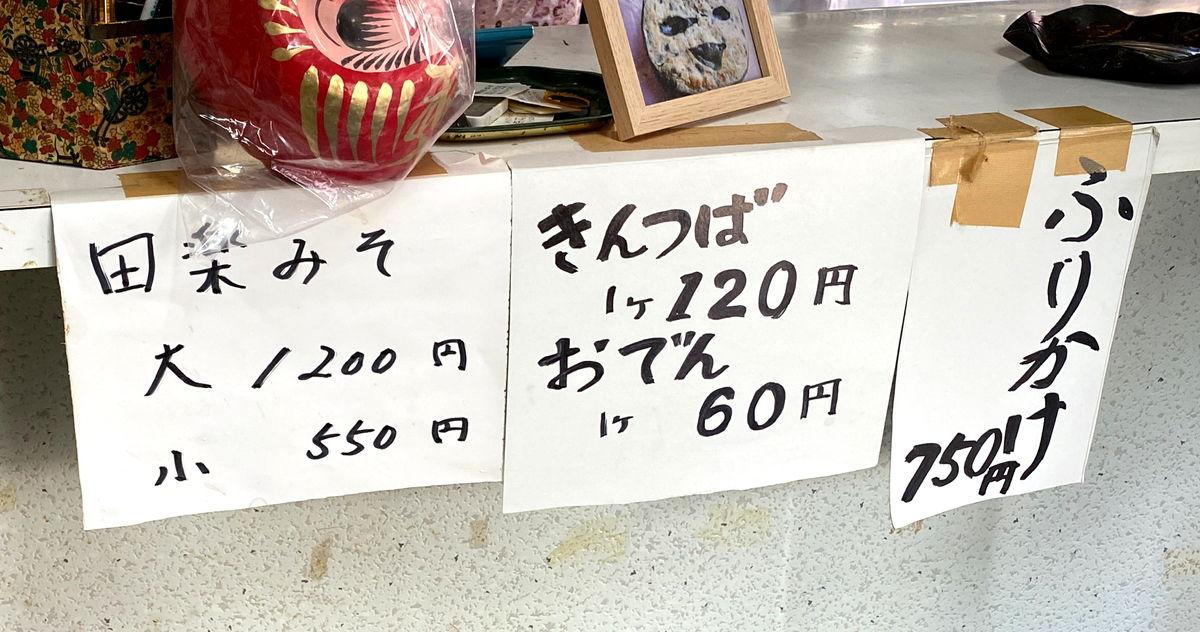 f:id:sakuyaoi:20210709045120j:plain