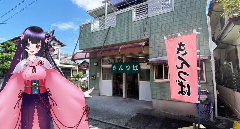 f:id:sakuyaoi:20210709045126j:plain
