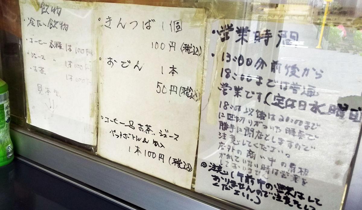 f:id:sakuyaoi:20210709125612j:plain