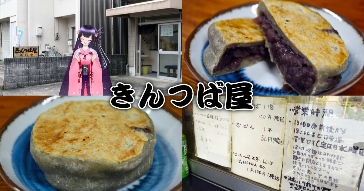 f:id:sakuyaoi:20210709125629j:plain