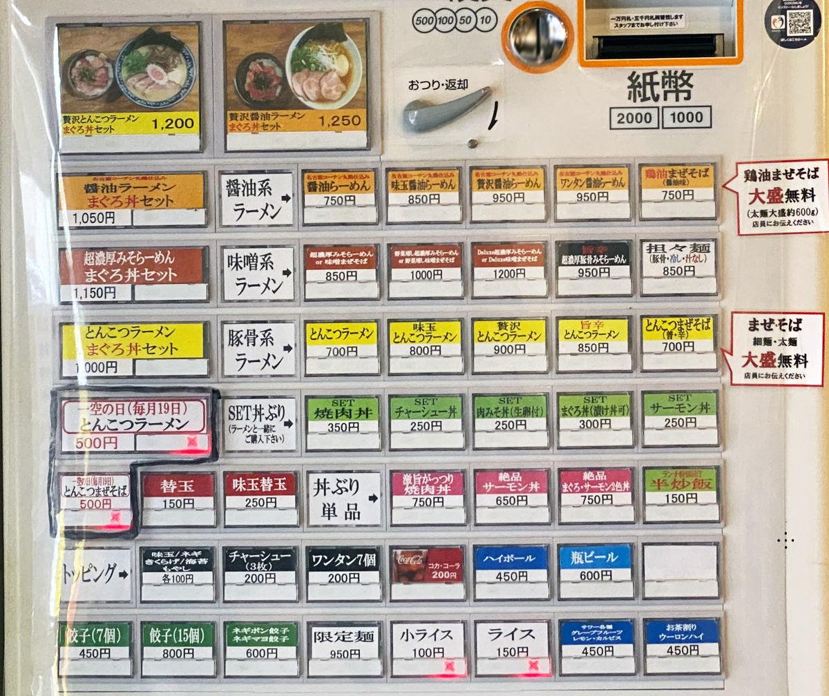 f:id:sakuyaoi:20210710033621j:plain