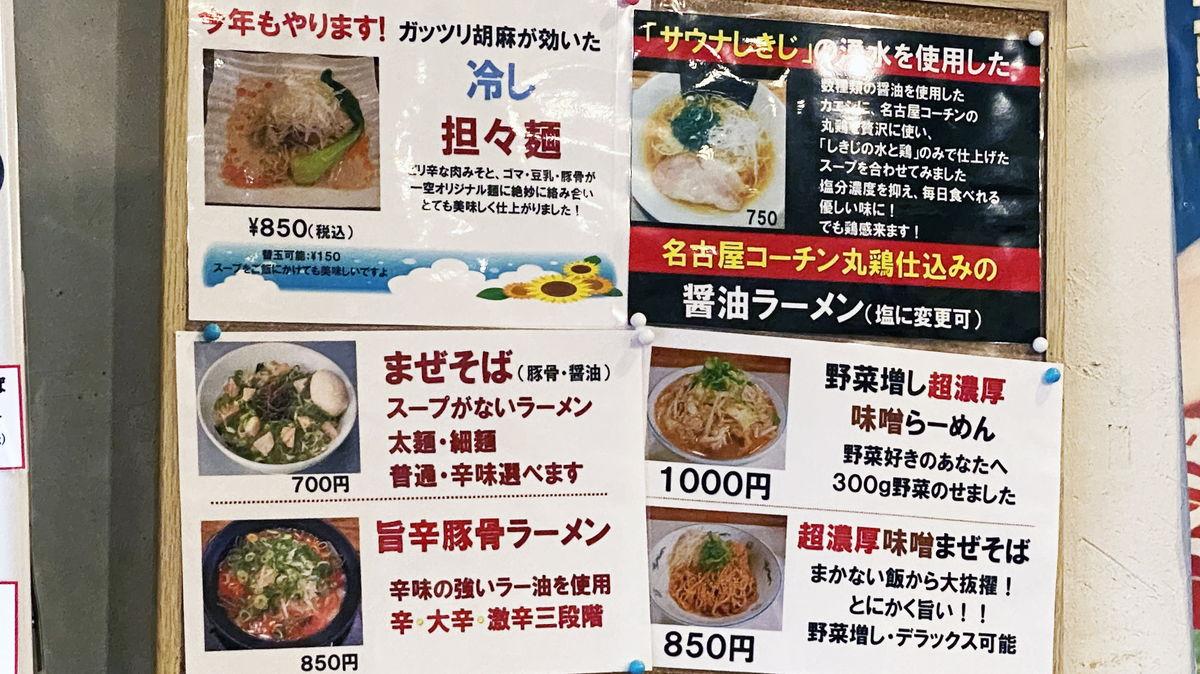 f:id:sakuyaoi:20210710033625j:plain