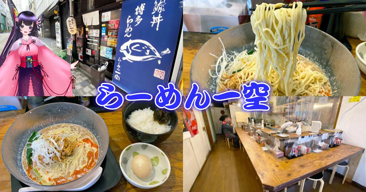 f:id:sakuyaoi:20210710033649j:plain