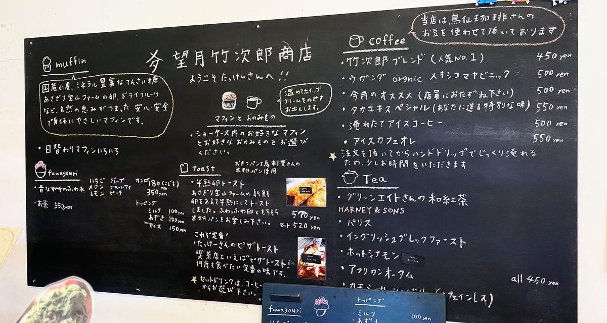 f:id:sakuyaoi:20210711001827j:plain