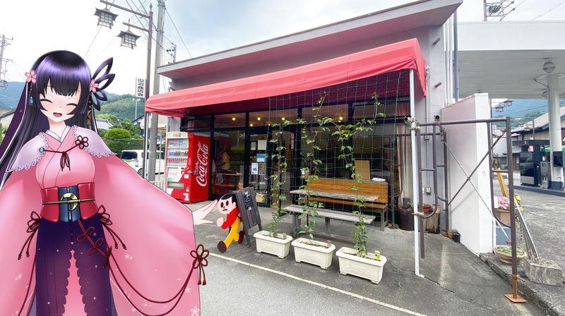 f:id:sakuyaoi:20210711001846j:plain