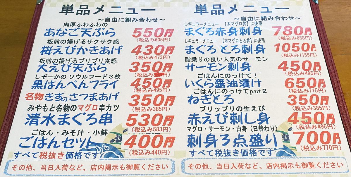 f:id:sakuyaoi:20210712233729j:plain