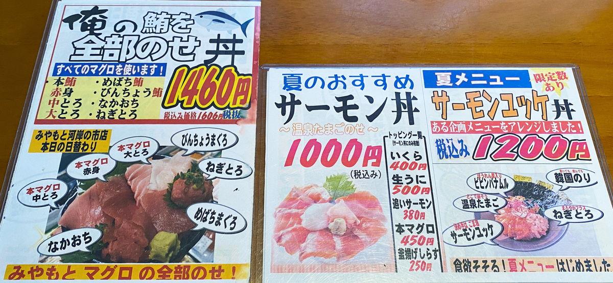 f:id:sakuyaoi:20210712233737j:plain