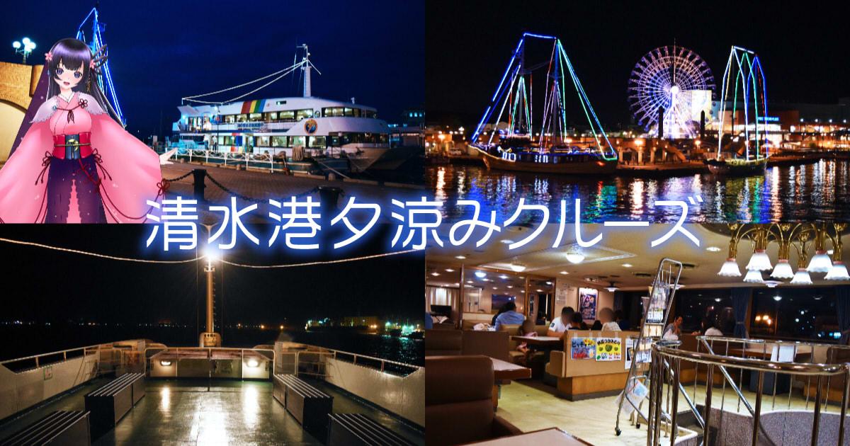 f:id:sakuyaoi:20210713053944j:plain