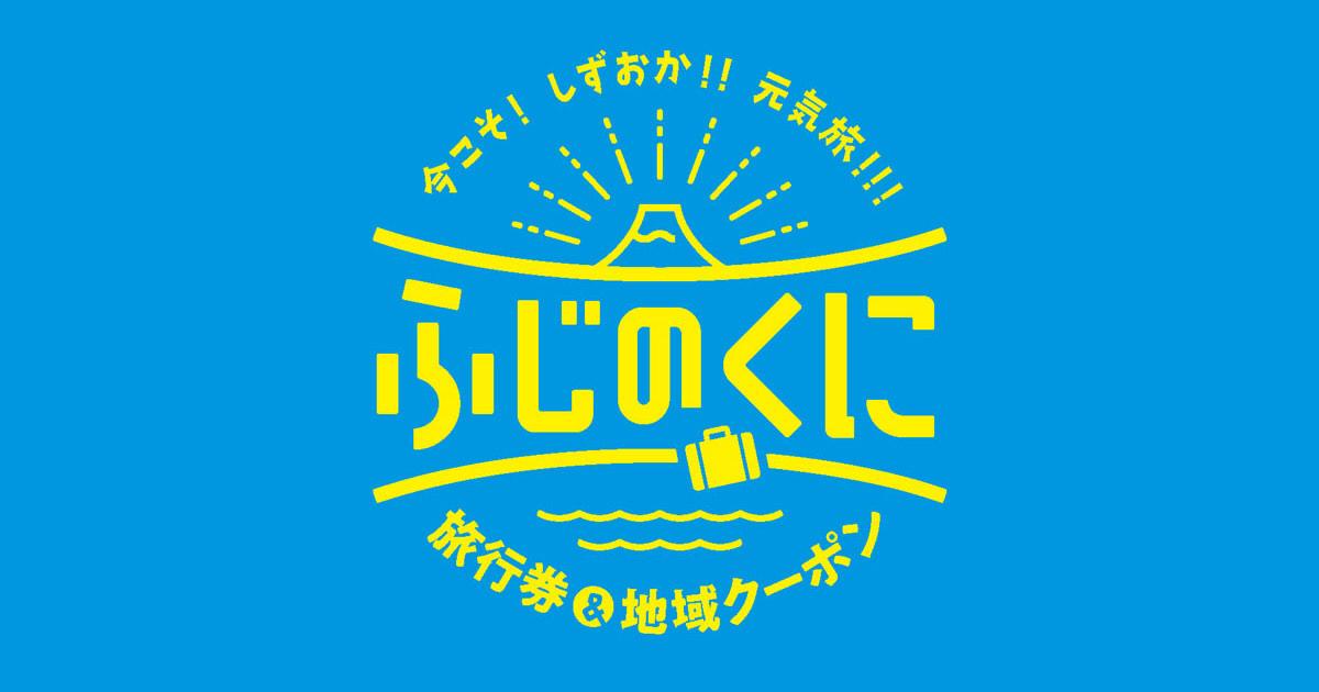 f:id:sakuyaoi:20210713144838j:plain