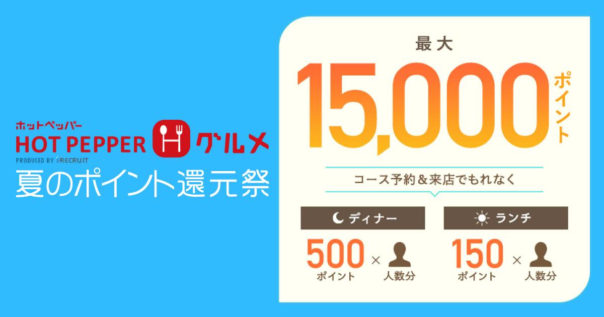 f:id:sakuyaoi:20210714170520j:plain