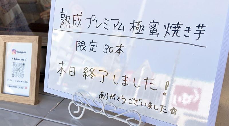 f:id:sakuyaoi:20210715174154j:plain