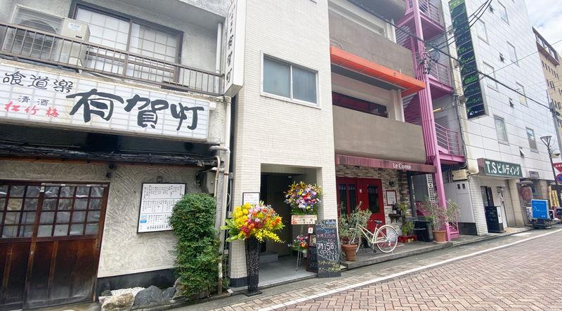 f:id:sakuyaoi:20210716004623j:plain