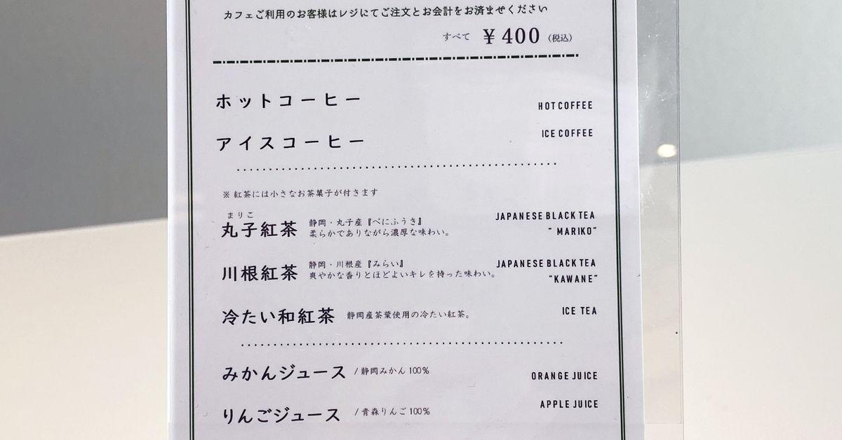 f:id:sakuyaoi:20210717020813j:plain