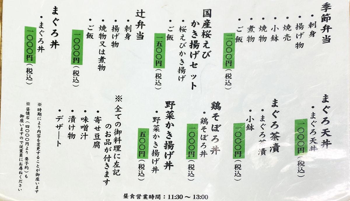 f:id:sakuyaoi:20210717185308j:plain