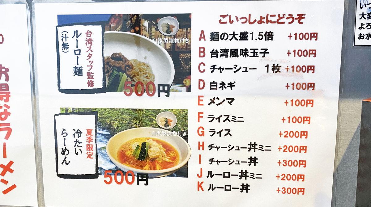 f:id:sakuyaoi:20210718042226j:plain