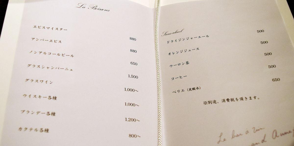 f:id:sakuyaoi:20210718222859j:plain