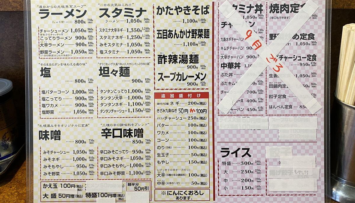 f:id:sakuyaoi:20210719111122j:plain