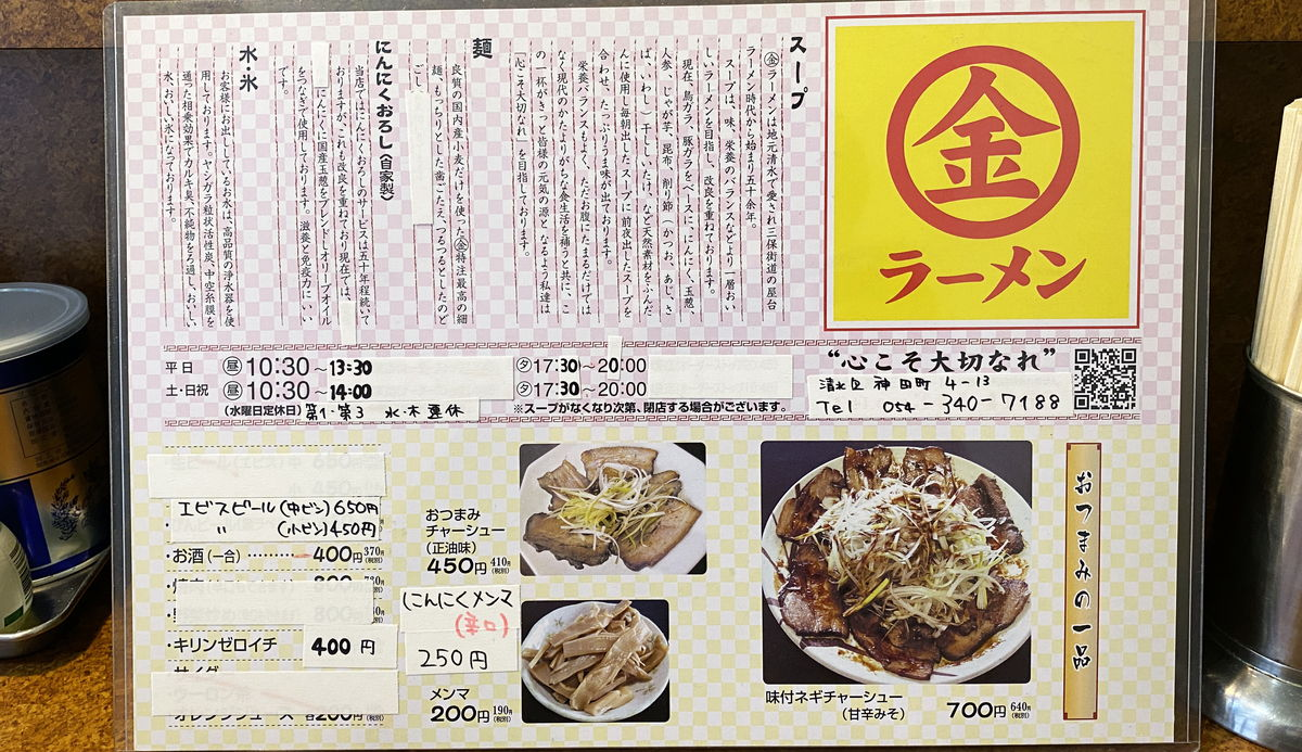 f:id:sakuyaoi:20210719111132j:plain