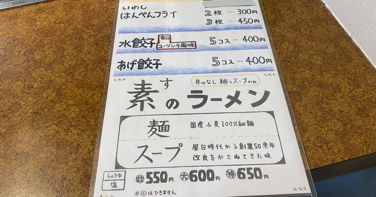 f:id:sakuyaoi:20210719111140j:plain