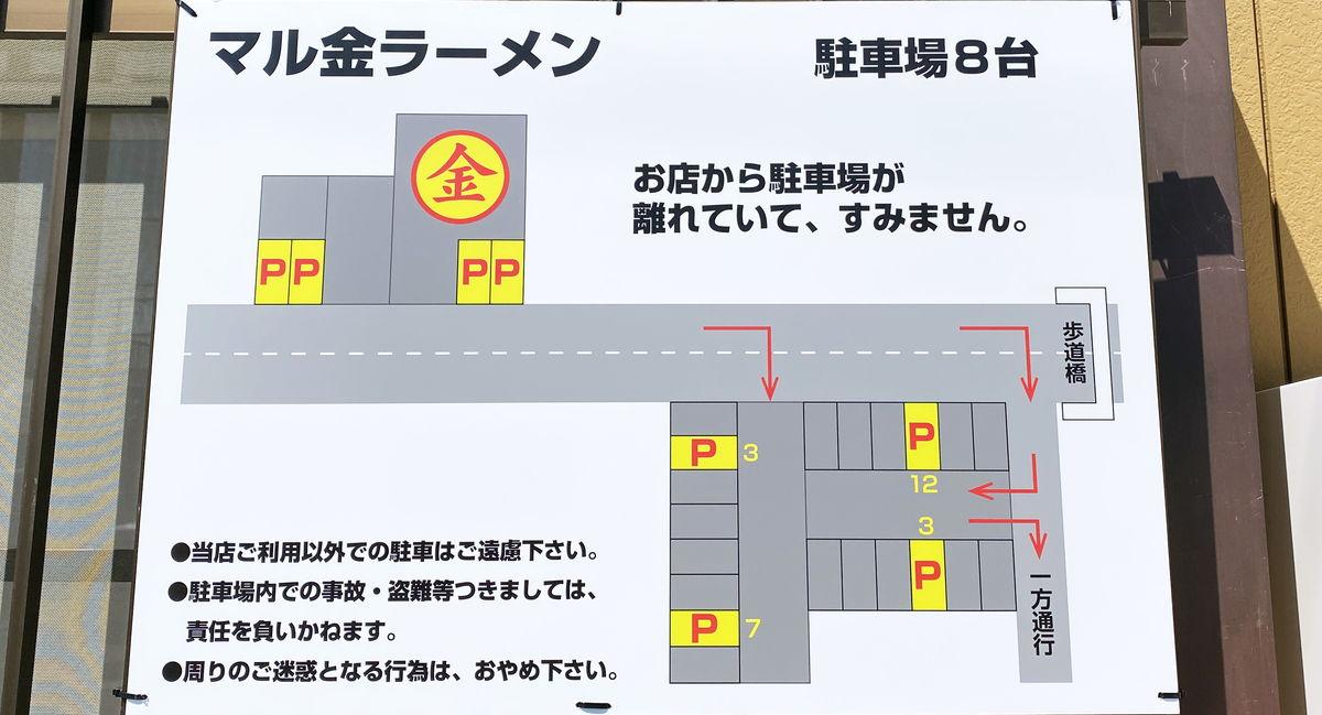 f:id:sakuyaoi:20210719111205j:plain