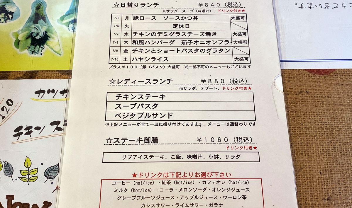 f:id:sakuyaoi:20210721063147j:plain