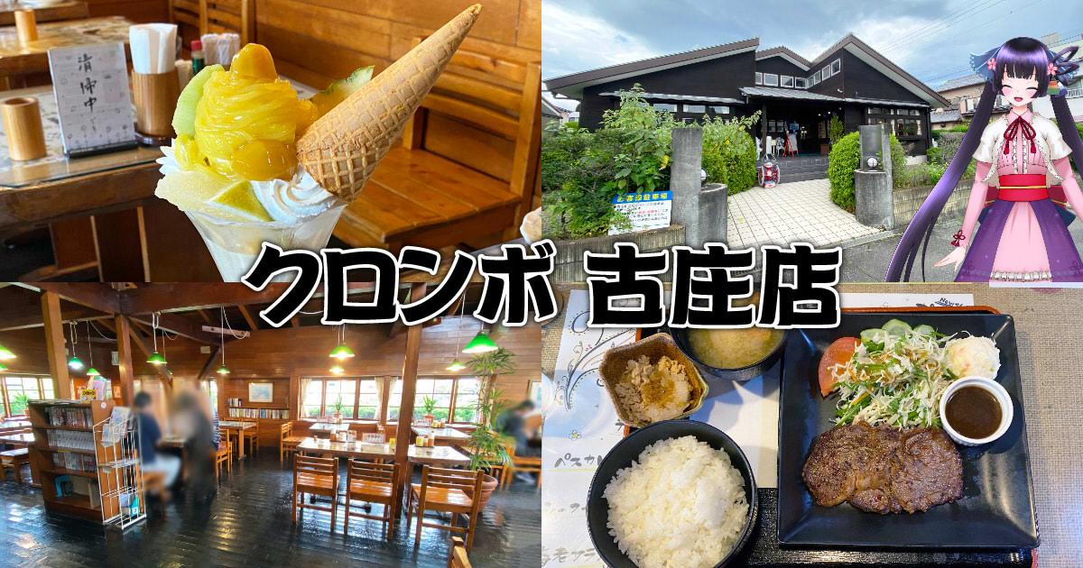 f:id:sakuyaoi:20210721205300j:plain