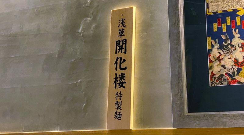 f:id:sakuyaoi:20210723174913j:plain