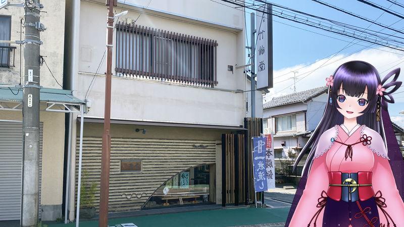 f:id:sakuyaoi:20210724101556j:plain