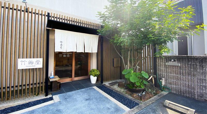 f:id:sakuyaoi:20210724101618j:plain