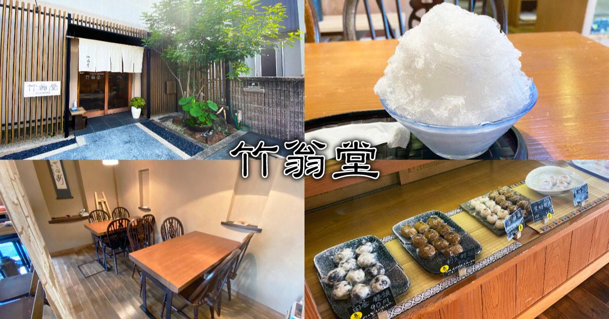 f:id:sakuyaoi:20210724101621j:plain