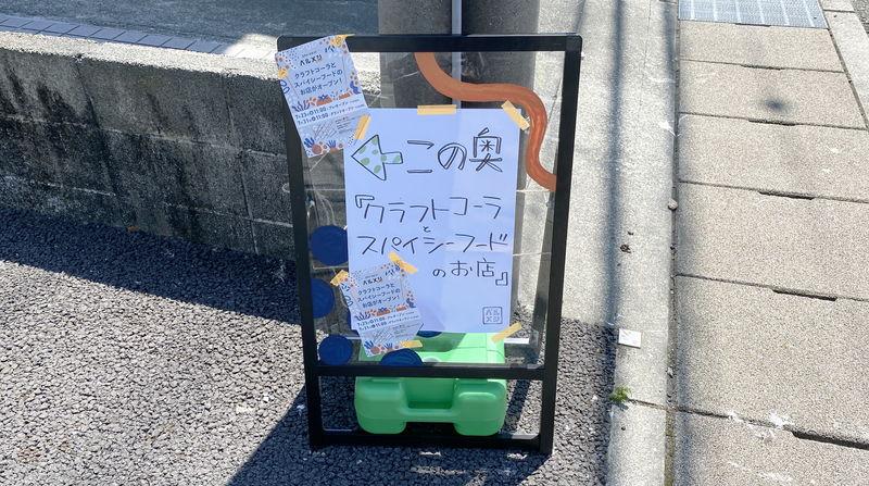 f:id:sakuyaoi:20210725035249j:plain