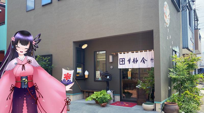 f:id:sakuyaoi:20210726015000j:plain