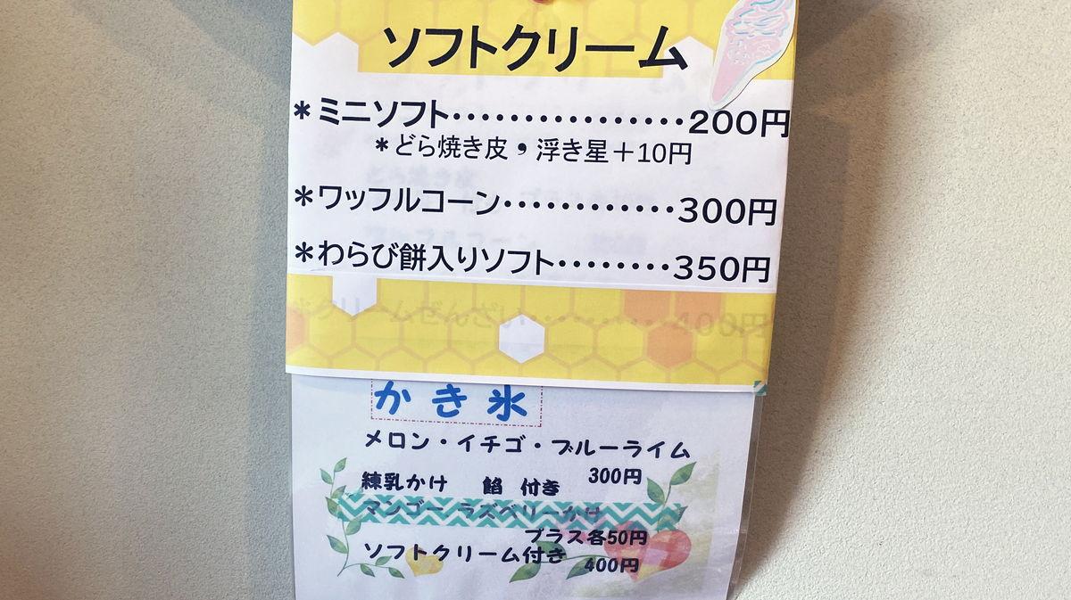 f:id:sakuyaoi:20210726015006j:plain
