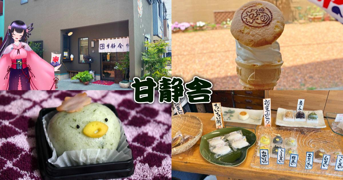 f:id:sakuyaoi:20210726015029j:plain