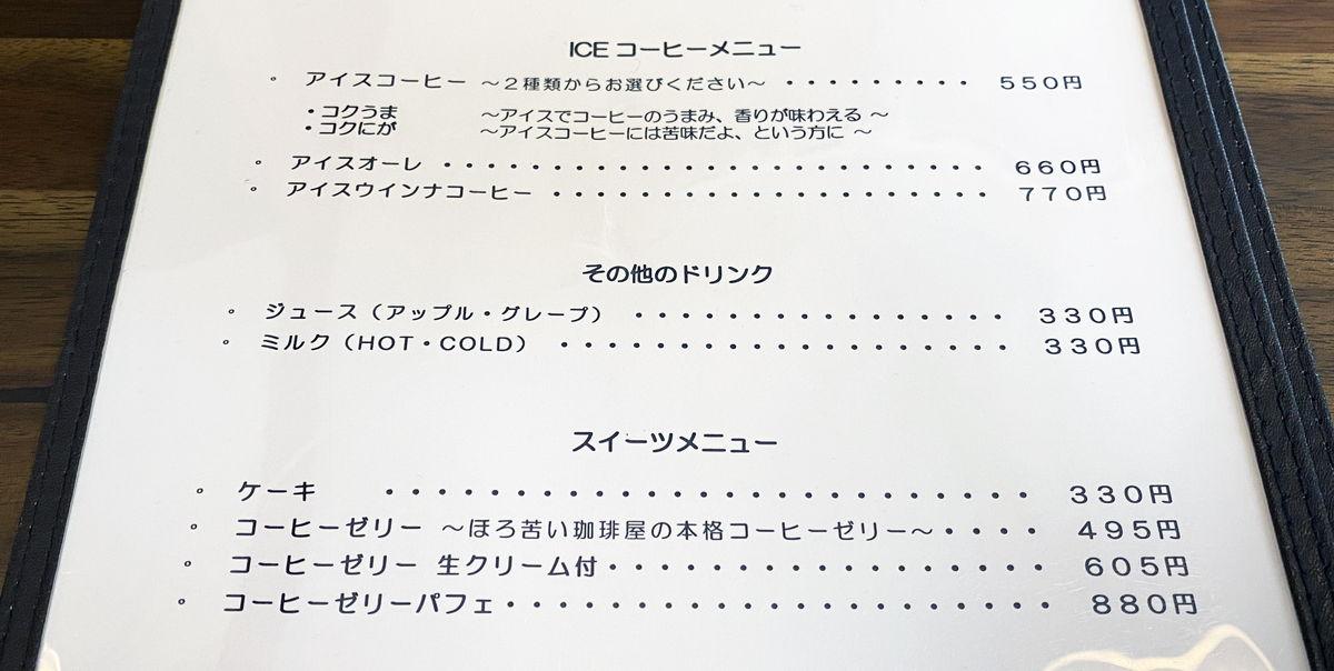 f:id:sakuyaoi:20210729013738j:plain