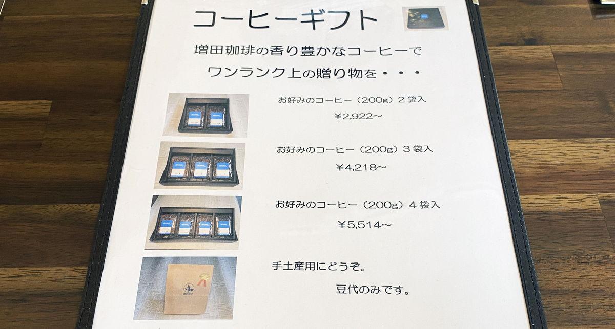 f:id:sakuyaoi:20210729013741j:plain