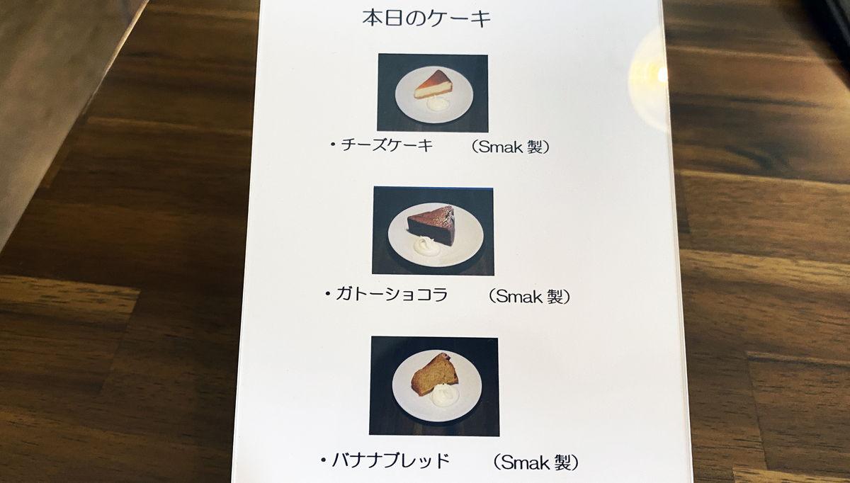 f:id:sakuyaoi:20210729013744j:plain