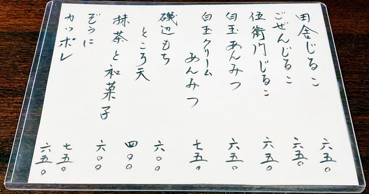 f:id:sakuyaoi:20210730051320j:plain